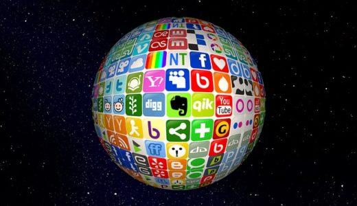 ニュージーランド高校留学中の子供にスマホメールを送るベストな時間帯はいつだ?