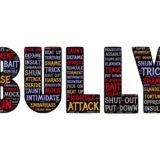 BULLYのロゴ