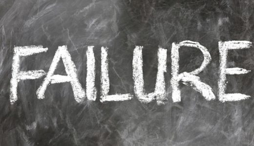 ニュージーランド高校留学大失敗!|1学期もたずに帰国した留学生の話