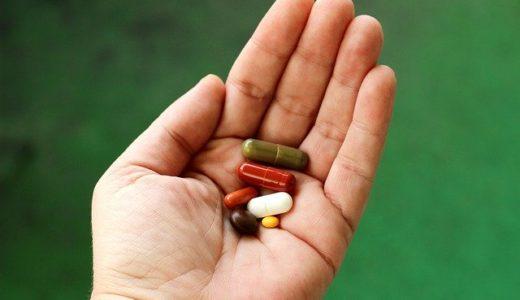ニキビに悩む息子が服用してた日本未承認イソトレチノインの副作用について調べてみた