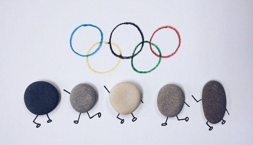 【生活英語】悲報!ニュージーランドでは東京オリンピック観戦チケット第2次販売がなかった